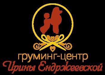 Школа Груминга  Красноярск